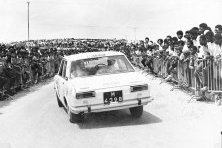 Rose Start June Rally 1971