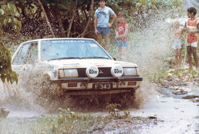 Skeete Consett River June Rally 1984